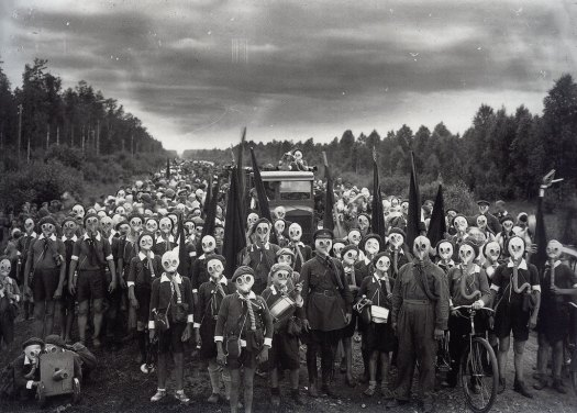 crowdmask
