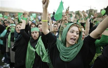 Iranian Female Demonstrators