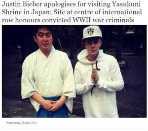 Bieber_Apr_2014